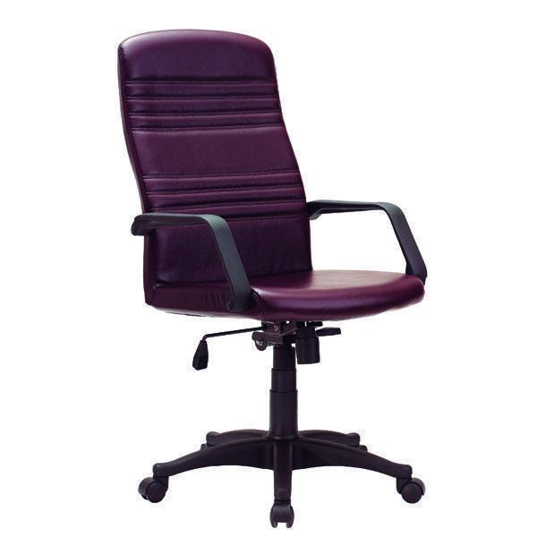 Sandalye - Koltuk