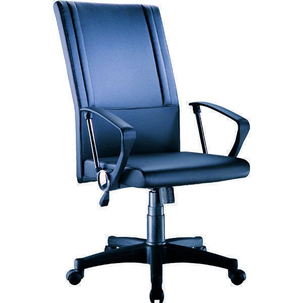 Ofis Koltukları, Sunny fileli ofis sandalyesi