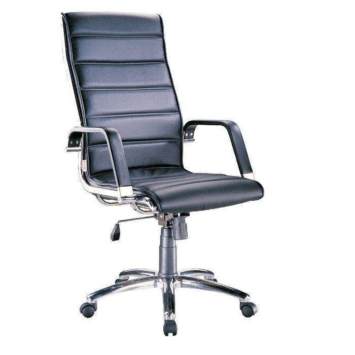 Ofis Koltukları - Ofis sandalyesi