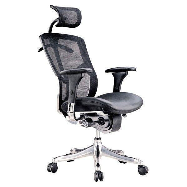 Ofis Koltukları, Enjoy-3 fileli ofis sandalyesi